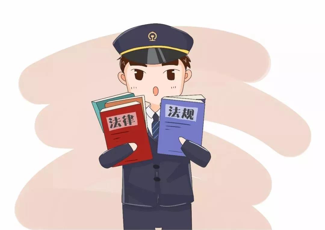 法律 法规 规范性文件_法律 法规 规章 规范性文件_法律法规引用规范